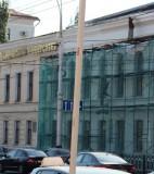 Советская 116