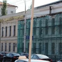 г. Тамбов ул. Советская 116