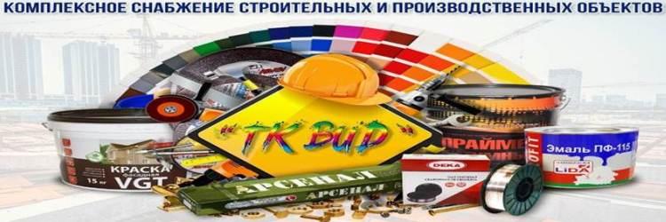 ООО ТК Вид